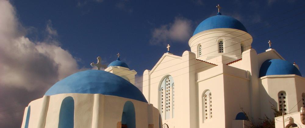 Evangelismos Cathedral Ios Greece